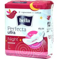 Прокладки Bella Perfecta Ultra Night, 7 шт
